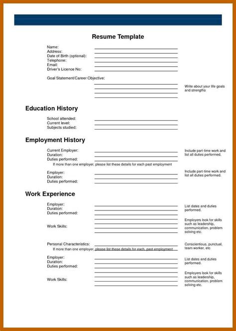 Make A Free Resume And For Free by 9 10 Blank Basic Resume Templates Cvideas