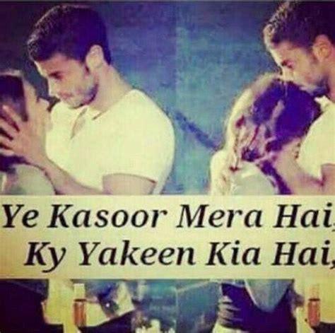 Romantic Hindi Song Quotes