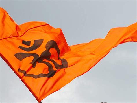 After reservation slip, RSS gives media a miss