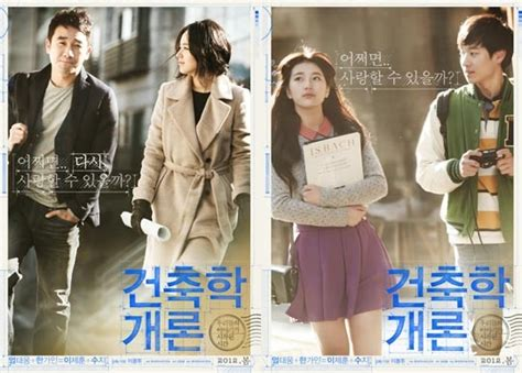 "Miss A Suzy And Han Ga In's ""architecture 101"" Is #1 On"
