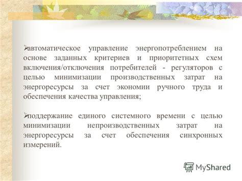 ГКУ ЛО ЦЕНТР ЭНЕРГОСБЕРЕЖЕНИЯ