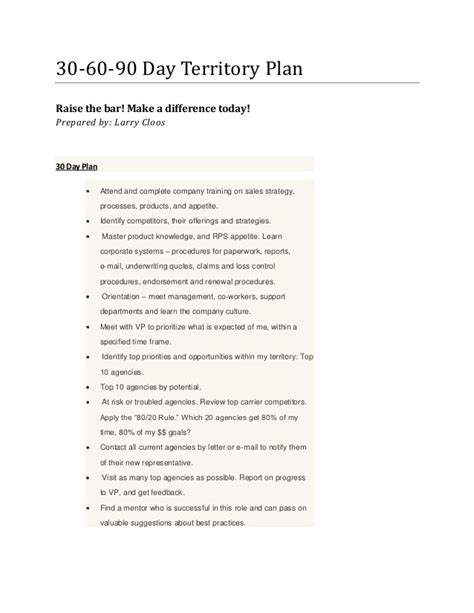 30 60 90 day sales plan template larry s 30 60 90 day territory plan