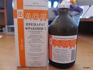 Асд фракция 2 от псориаза
