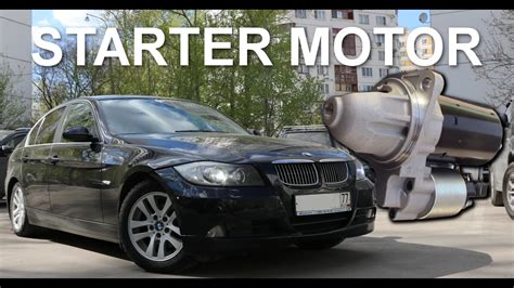 Change For Bmw by How To Change Bmw E90 3 Series Starter Motor Diy
