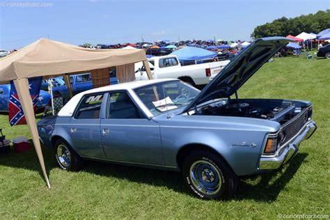 1970 AMC Hornet Image. Photo 4 of 4