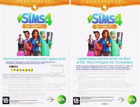 Buy The Sims 4 Dlc Get To Work Photo Cd Key And Download