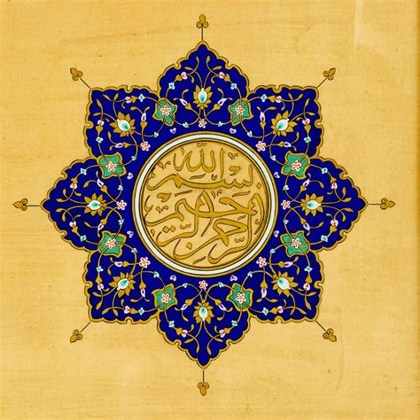 Islamic Artworks 14 pastel painting bensham gateshead equality diversity