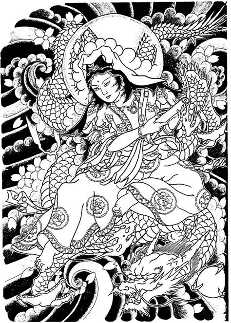 Horicho coloring page | Japanese tattoo designs, Traditional japanese tattoo designs, Tattoo