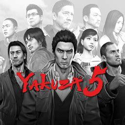 yakuza  wikipedia