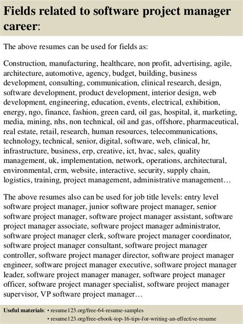 top 8 software project manager resume sles