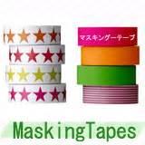 Masking Tape Kaufen : hier washi tape kaufen meincupcake shop ~ Eleganceandgraceweddings.com Haus und Dekorationen