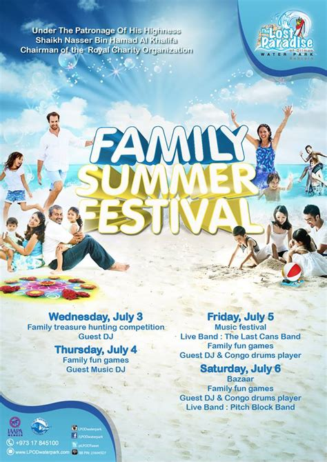 family summer festival whatsupbahrainnet