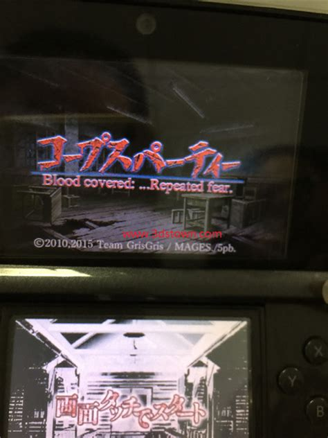 3dstowncom Corpse Party Blood Covered Repeated Fear