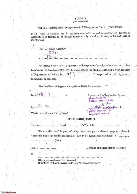 format  affidavit   change