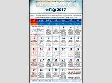 Andhra Pradesh Telugu Calendars 2017 August