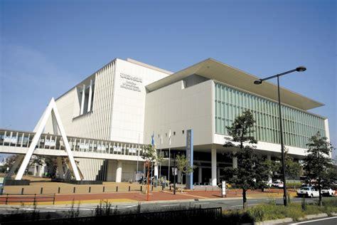 国際 会議 場