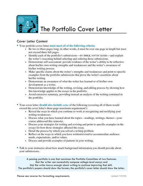 cover letter example for portfolio sample portfolio cover letter the best letter sample