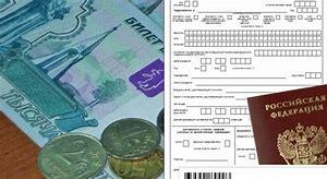 имущественный налоговый вычет при покупке дома с земельным участком 5