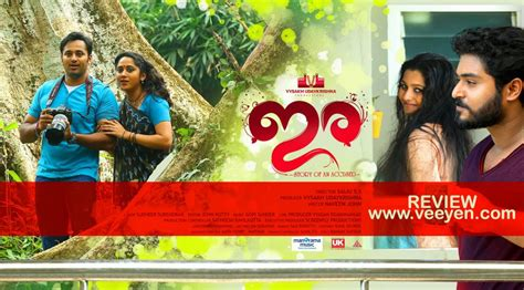 malayalam new movies download in cinemavilla