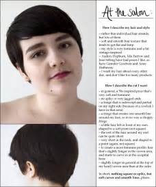 Short Pixie Cuts Round Face