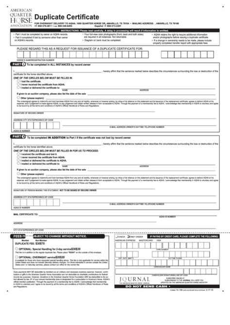 aqha transfer form templates free to in
