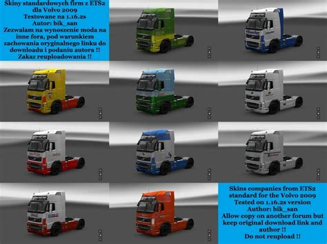 volvo company skin  ets scs software