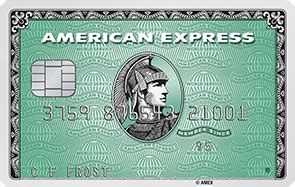 .wondering how much does getting a green card would cost you, this article will discuss the fees for petitions, forms, and additional administrative fees. American Express Green Card Review - Proud Money