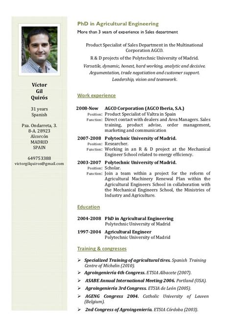 Cv In by Cv Usman Cv Exle Cv