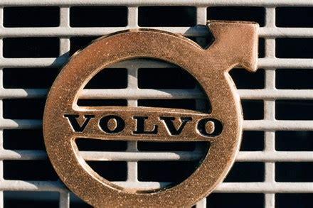 volvos iron logo    centre volvo cars global
