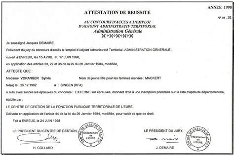modèle attestation de formation modele certificat formation professionnelle document