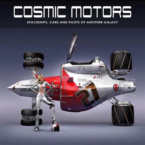 cosmic motors illustrated art  daniel simon design