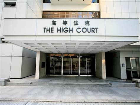 High Court Beefs Up Security After Chopper Scare Rthk