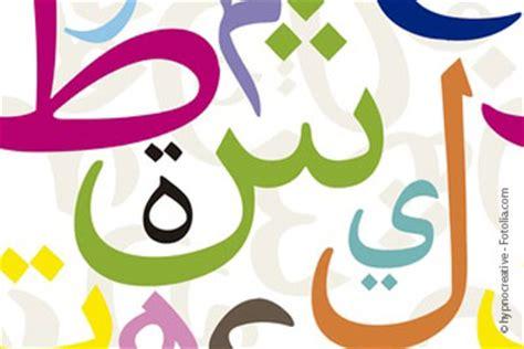 vetement de cuisine pas cher atelier gratuit de calligraphie arabe