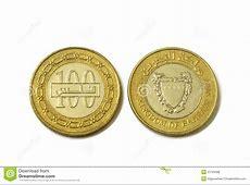 Bahrain Currency In Open Purse RoyaltyFree Stock