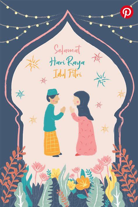 pinterest ramadhan    behance   eid