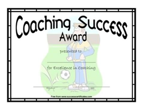 Baseball Achievement Certificate Baseball Success Certificate For Excellence In Coaching Certificate
