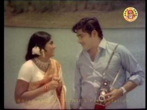 malayalam movie old