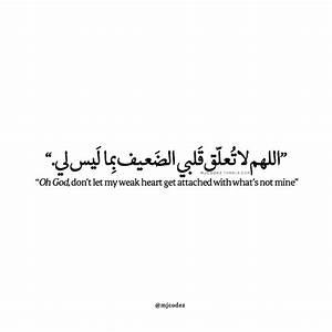 Cute Love Quotes In Arabic. QuotesGram