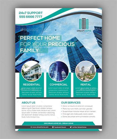 Best Real Estate Brochure Design Real Estate Brochure Design Ideas Www Pixshark