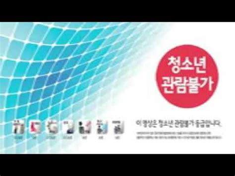 Film semi no sensor indoxxi te. film semi korea no sensor - YouTube