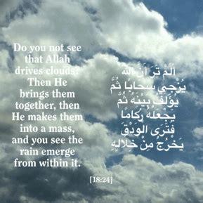 islamic gifs wifflegif