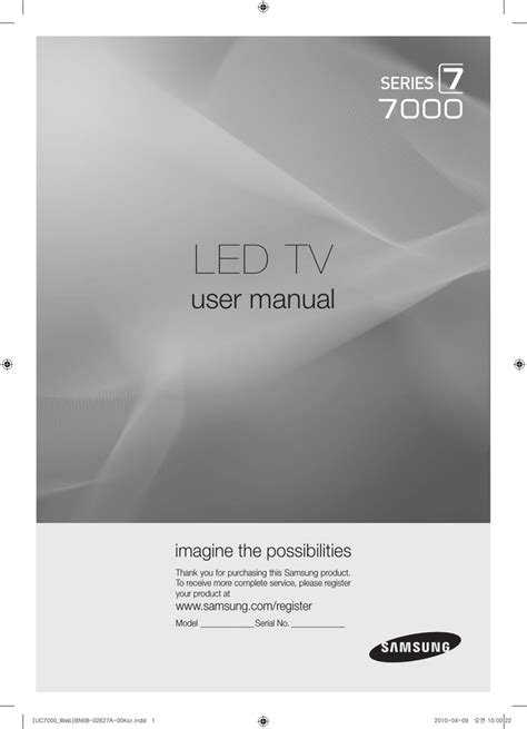 LED TV Manualzz