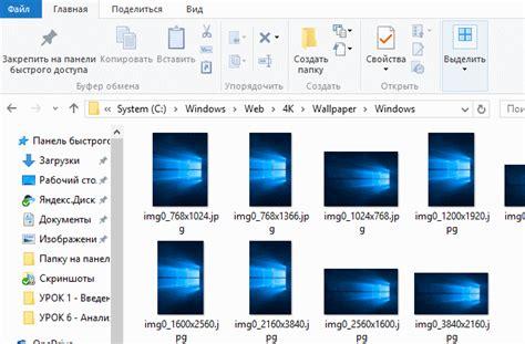 Как Сменить Картинку На Рабочем Столе Windows 8