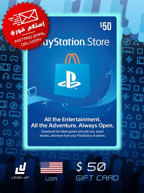 Buy playstation store cards for us playstation network accounts. PlayStation / PSN Store Gift Card $50 | Level Up