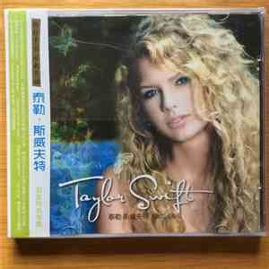 Taylor Swift - 22 mp3 flac download free