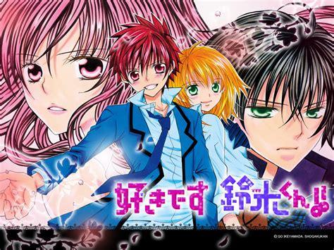 Suzuki Anime by Suki Desu Suzuki Kun 171015 Zerochan