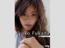 CDJapan Kyoko Fukada [Calendar 2015 TryX Ltd] Kyoko