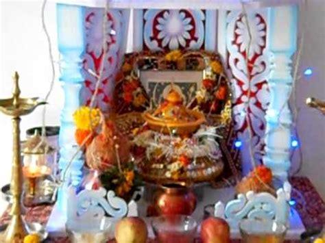 navratri garba home decoration mumbai youtube