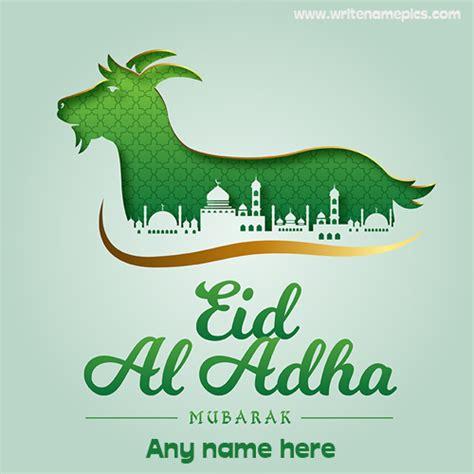 eid al adha  wishes  card