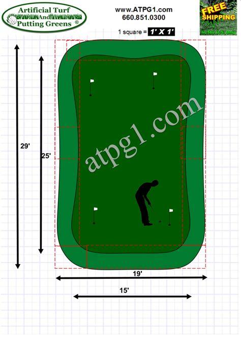 green plans putting green design